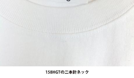 158_neck.jpg