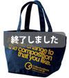 恒例の全員プレゼントキャンペーンスタート!【CSオリジナルランチバッグ全員プレゼント】スタートです。