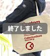 春のキャンペーン開催!5,000円以上お買い上げで【CSビッグエコバッグ】をプレゼント