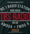 【TBSラジオ】ニューウェブサイトオープンキャンペーンSTART!