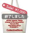 「エコバッグストア」オープン記念!限定エコバッグがなんと1,000円で販売中! 8月末までです!