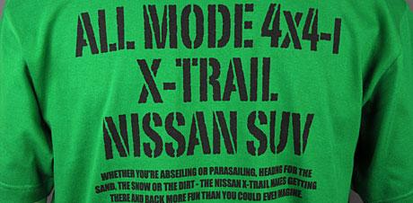 custom_ex17_title.jpg