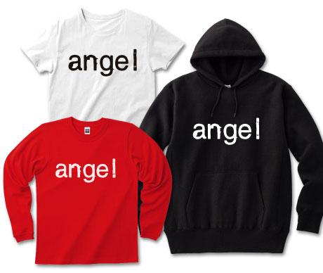 091125endex01_angel.jpg