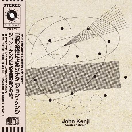 kenji_jk.jpg