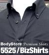 スーパークールビズに完全対応したビズシャツ【5525】マストシャツをお探しのビジネスパーソンに。発売開始記念トリプルキャンペーン開催中