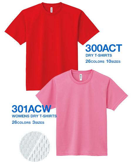 20150730body_tshirts1.jpg