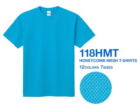 20150730body_tshirts2.jpg