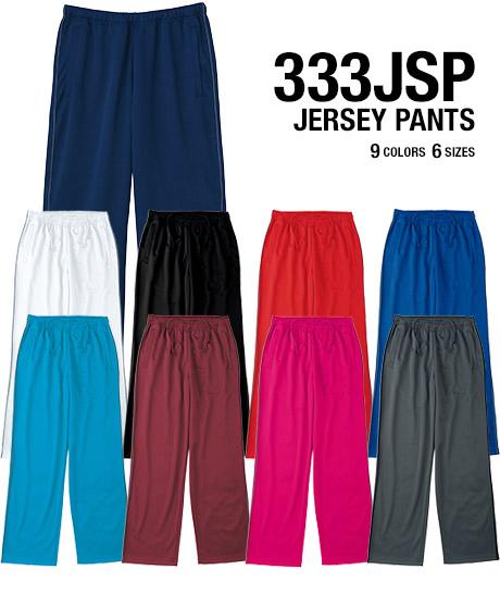 【333JSP】ジャージパンツ