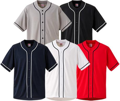 ドライベースボールシャツ【1445】