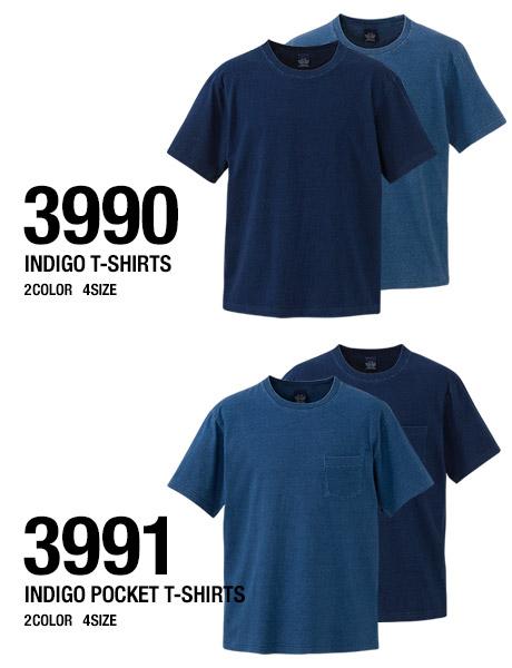 20170623indigo_tshirts.jpg