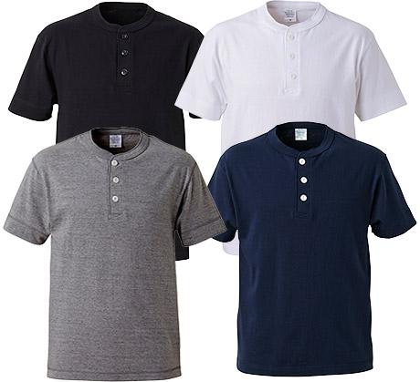 ヘンリーネックTシャツ【5004】