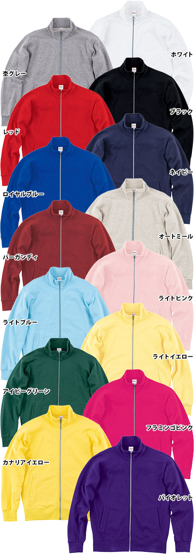 20181206_jacket.jpg