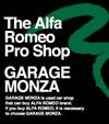 イタリアンなチョイワルオヤジ風デザインが大好評!「ガラージュ・モンツァ」がコレクティブストアに新登場!