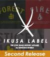 国モバイルコレクション 〜IKUSA LABEL〜にニューデザイン!【風林火山】【直江兼続】のTシャツ等、一気に6デザイン追加です。