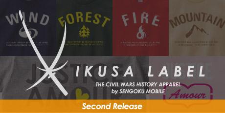 戦国モバイルコレクション 〜IKUSA LABEL〜にニューデザイン!【風林火山】【直江兼続】のTシャツ等、一気に6デザイン追加です。