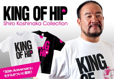 プロレスラー越中詩郎のブランド【 KING OF HIP 】 大人気の「30th Aniversary」モデルが復刻!
