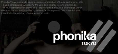 """クラブ系ニューブランド【 Phonika TOKYO 】 個性的でアーティスティックな""""DJ""""Tシャツを販売開始!"""