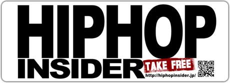 HIPHOP INSIDER