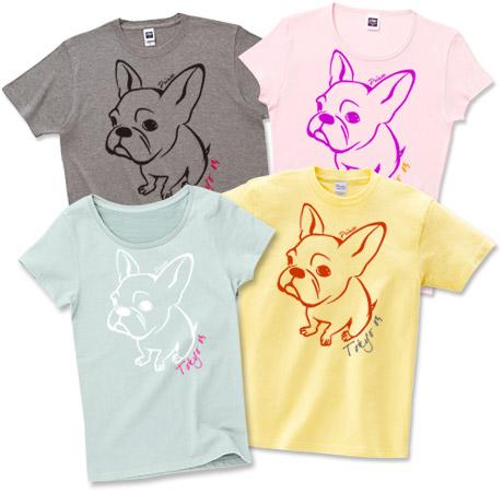 【東京03】ネット通販限定のライブスタッフTシャツ