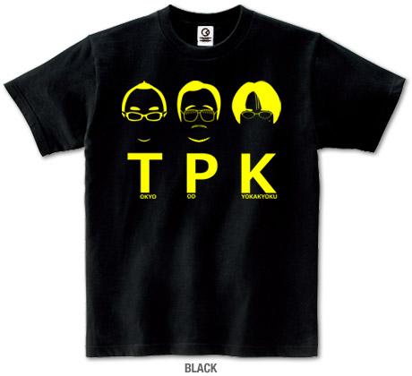 20121224tpk_black.jpg