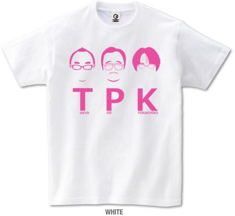 東京ポッド許可局Tシャツ