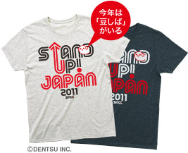 STAND UP! JAPAN Tシャツ