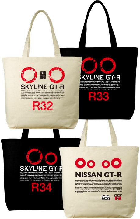 NISSAN GT-R(R35)、SKYLINE GT-R(R32、R33、R34) トートバッグ