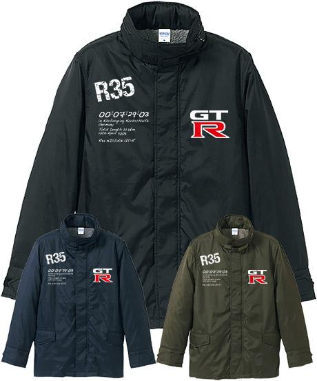 NISSAN GT-R(R35)フィールドジャケット