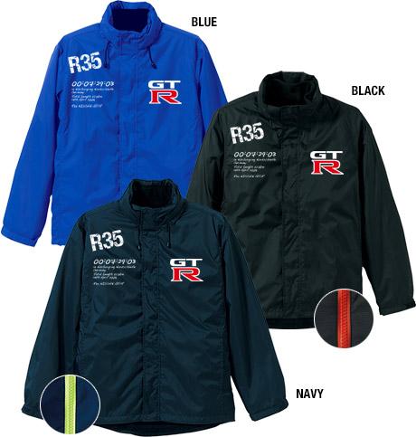 NISSAN GT-R(R35)の3WAYスタンドジャケット