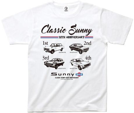 日産サニー50周年記念Tシャツ