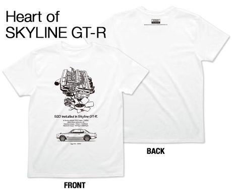 日産スカイラインGT-R Tシャツ