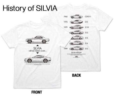 日産シルビアTシャツ