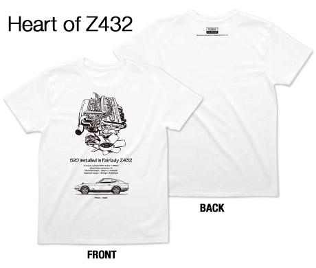 日産フェアレディZ432 Tシャツ