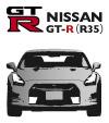 日産N-Link OWNERSの会員限定企画第二弾スタート!今度は、なんとR35 NISSAN GT-Rがいよいよ登場です・・・