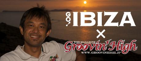 Groovin' High Label始動!スペシャルコラボ企画第二弾【GO! IBIZA】×【Groovin'High.TV】が販売開始!