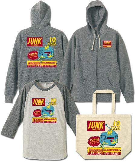 【JUNK】グッズ