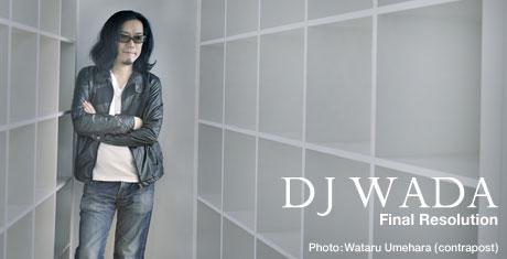日本随一のテクノDJの実力とキャリア「DJ WADA」が登場!「DJ WADA : Final Resolut」Tシャツ販売開始!