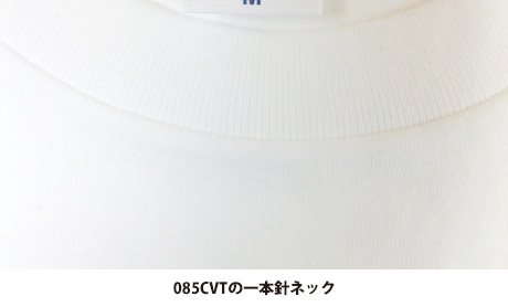 085_neck.jpg