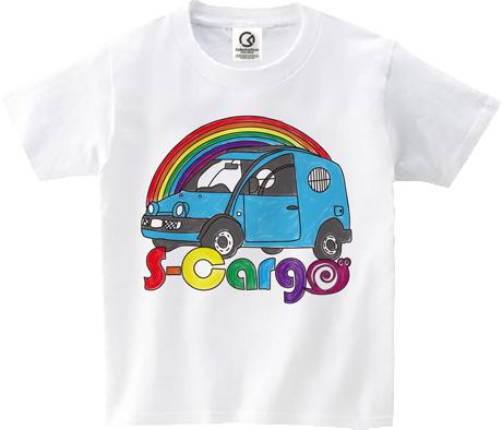 S-CARGO.jpg