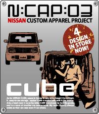 N:CAP cube