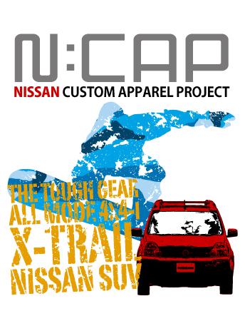 электросхема nissan x trail t31