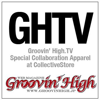 Groovin' High Label.