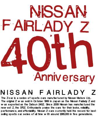 Fairlady Z 40th Anniversary