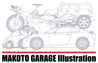Makoto Garage Illustration