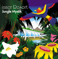 inner Resort Jungle Mystikが6月20日に発売!